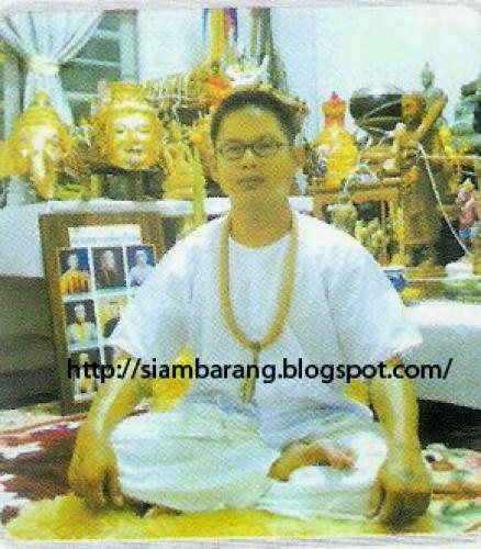 Aj Waroot Fresh Pannneng Khun Pean Galork With Charm Oil