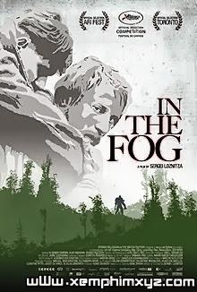 Trong Làn Khói Sương - In The Fog