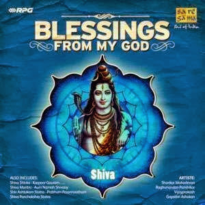 Blessings From My God - Shiva By Various Artists Devotional Album MP3 Songs