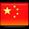 China Chat