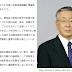 Tổ chức hợp tác tu nghiệp quốc tế Nhật Bản (JITCO) đóng cửa. Tổ chức mới của chính phủ Nhật Bản: OTIT thay thế