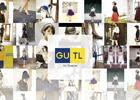 GU (ジーユー) の人気ウェブ企画『GUTL (ジーユー タイムライン)』が大幅リニューアルしてローンチ