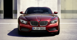 BMW reveals stunning Zagato Coupe ahead of Villa d'Este [VIDEO]