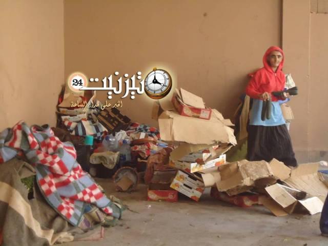 السلطات المحلية بتيزنيت تحجز الخضر بسقيفة سيدي عبد الرحمان