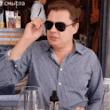 Билл Сайфер П
