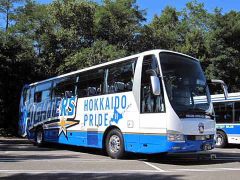 北海道バスフェスティバル2014 ジェイ・アール北海道バス「ファイターズバス」