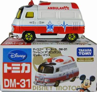 Hộp sản phẩm Disney Motors DM-31