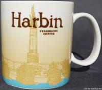 China - Harbin  www.bucksmugs.nl