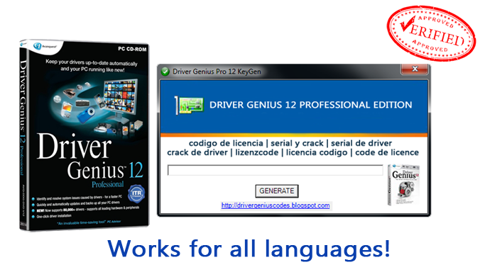 driver genius pro 12 keygen download