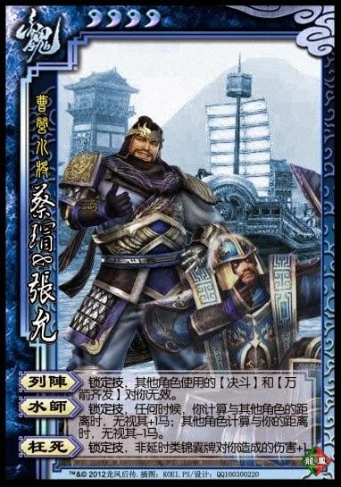 Cai mao zhang yun