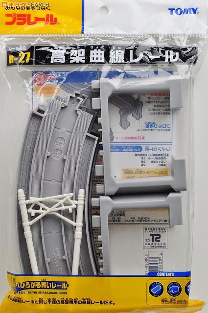 R-27 Ray cong trên cao được tạo ra từ chất liệu nhựa cao cấp, an toàn