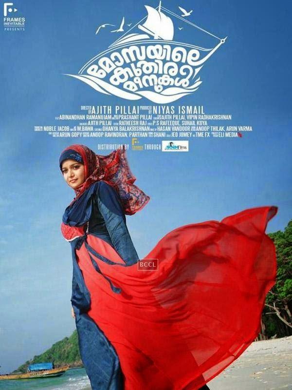 Poster of Malayalam adventure film Mosayile Kuthira Meenukal starring Swathi Reddy.