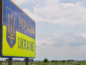 Террористы подорвали железную дорогу в Горловке и автомобильный мост в Никитовке, - СНБО - Цензор.НЕТ 7173