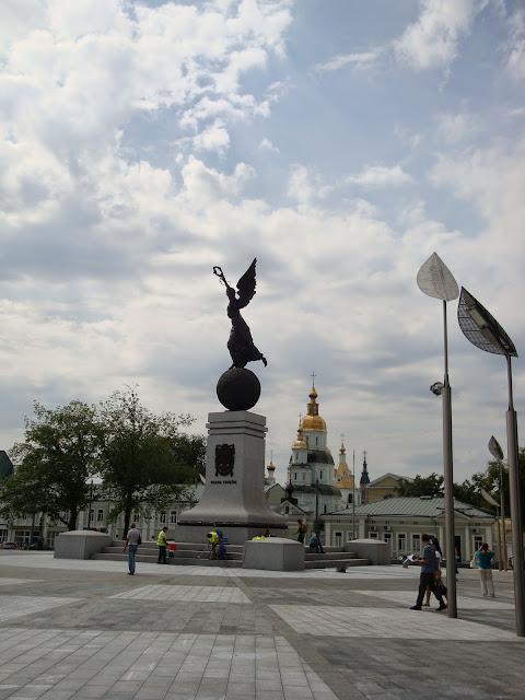 Единая украина мой любимый город