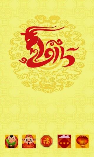 Theme và hình nền Năm Mới cực đẹp cho dế đây! Www.Aloxovn.com_hình_2