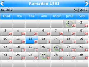 Islamic Calendar for 2012-2013 v2.0 BlackBerry