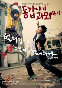 Cô Bạn Gia Sư - My Tutor Friend poster