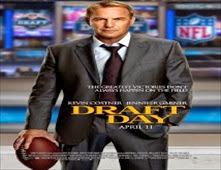 فلم Draft Day 2014 مترجم