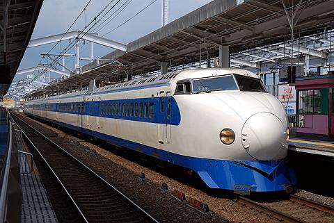 JR西日本 0系「こだま」復刻塗装 岡山駅にて その1