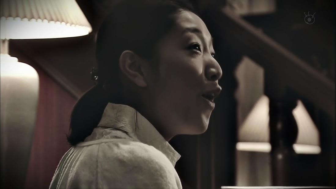 Mrs. Kurosawa