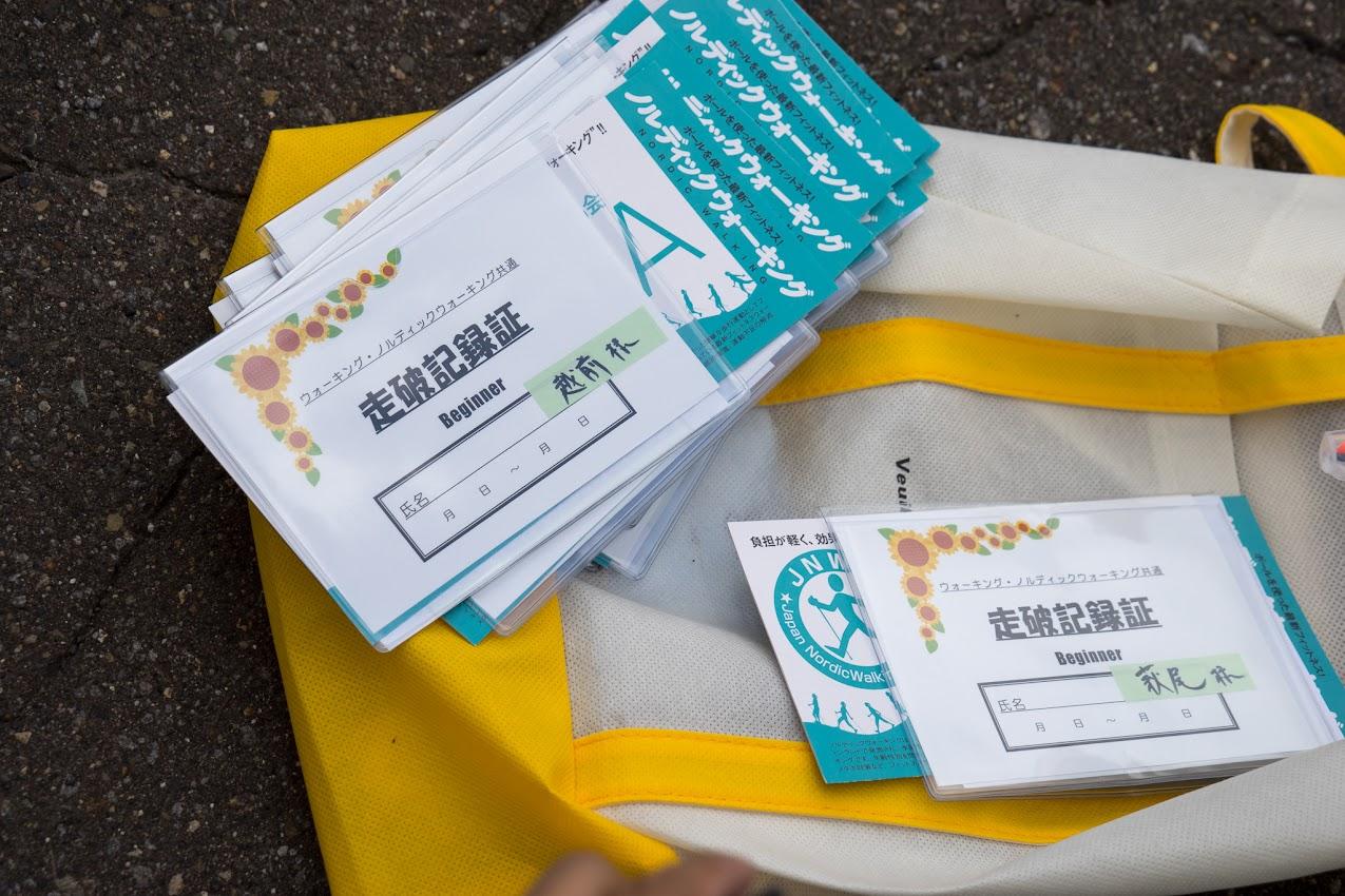 山森和也さん手作りの「走破記録証」を配布
