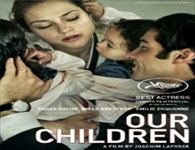 فيلم Our Children