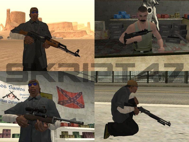 Оружие из Left 4 Dead 2 для GTA SA