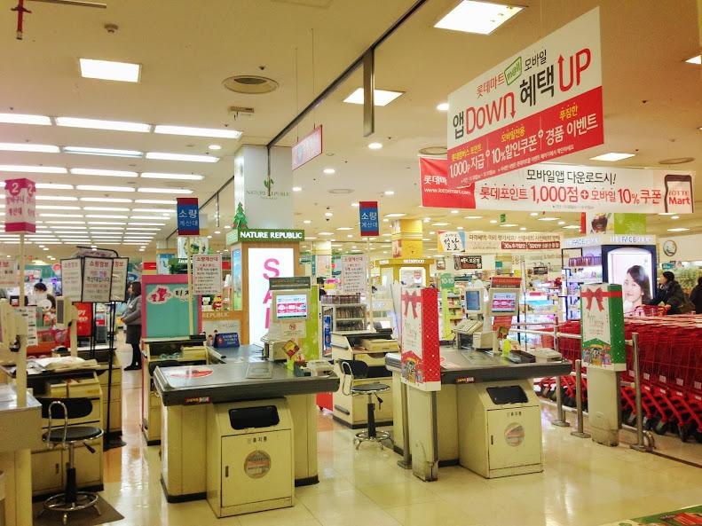 ソウル駅のロッテマートでお買い物