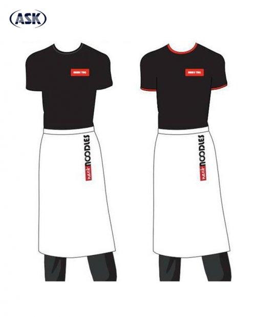 Trang phục Bếp #21