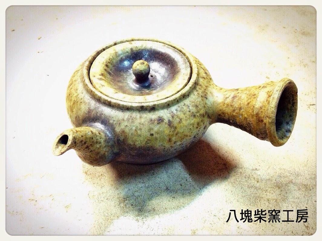 邱玉錡-八塊柴窯工房-茶壺三丸壺