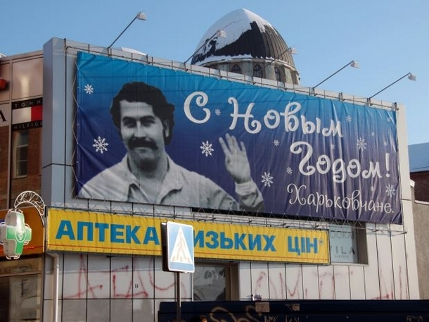 Pablo Escobar- Narc-Decó
