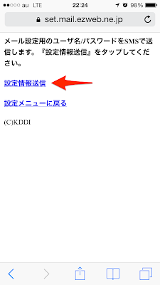 https://lh4.googleusercontent.com/-IJha69DT_QA/Ukgy0Ck_tDI/AAAAAAABYq4/VT2AYqkpPUU/s400/2013-09-29_22.24.53.png