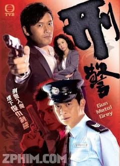 Hình Cảnh - Gun Metal Grey (2010) Poster