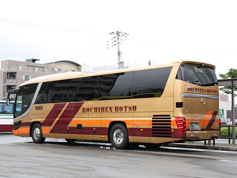 高知県交通「ハーバーライナー」 ・209 リア