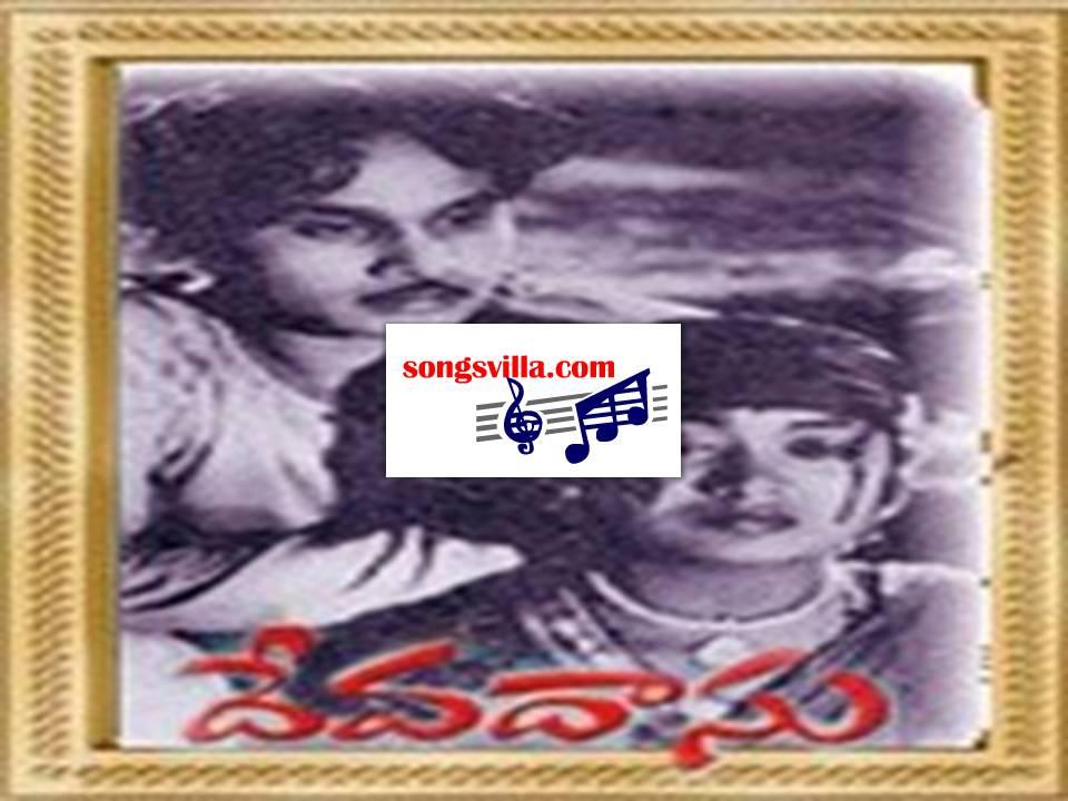 Bhadra Telugu Movie Audio Songs Download - viveslirilen