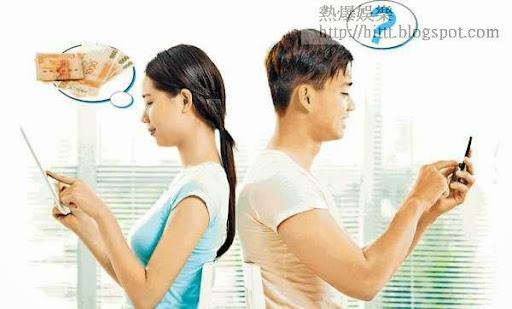 伴侶財政狀況 6成人唔知