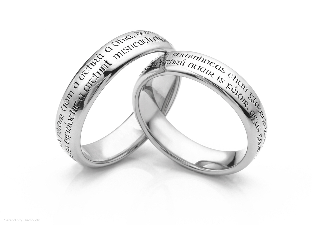 Gaelic Wedding Bands
