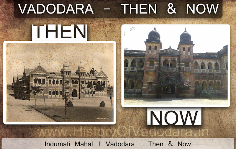 Indumati Mahal - Then & Now