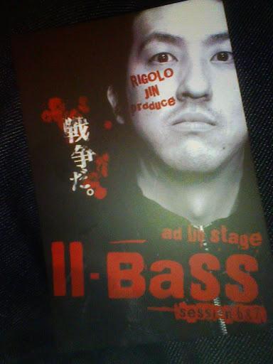 Ⅱ-BASS