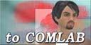 COMLABへテレポート