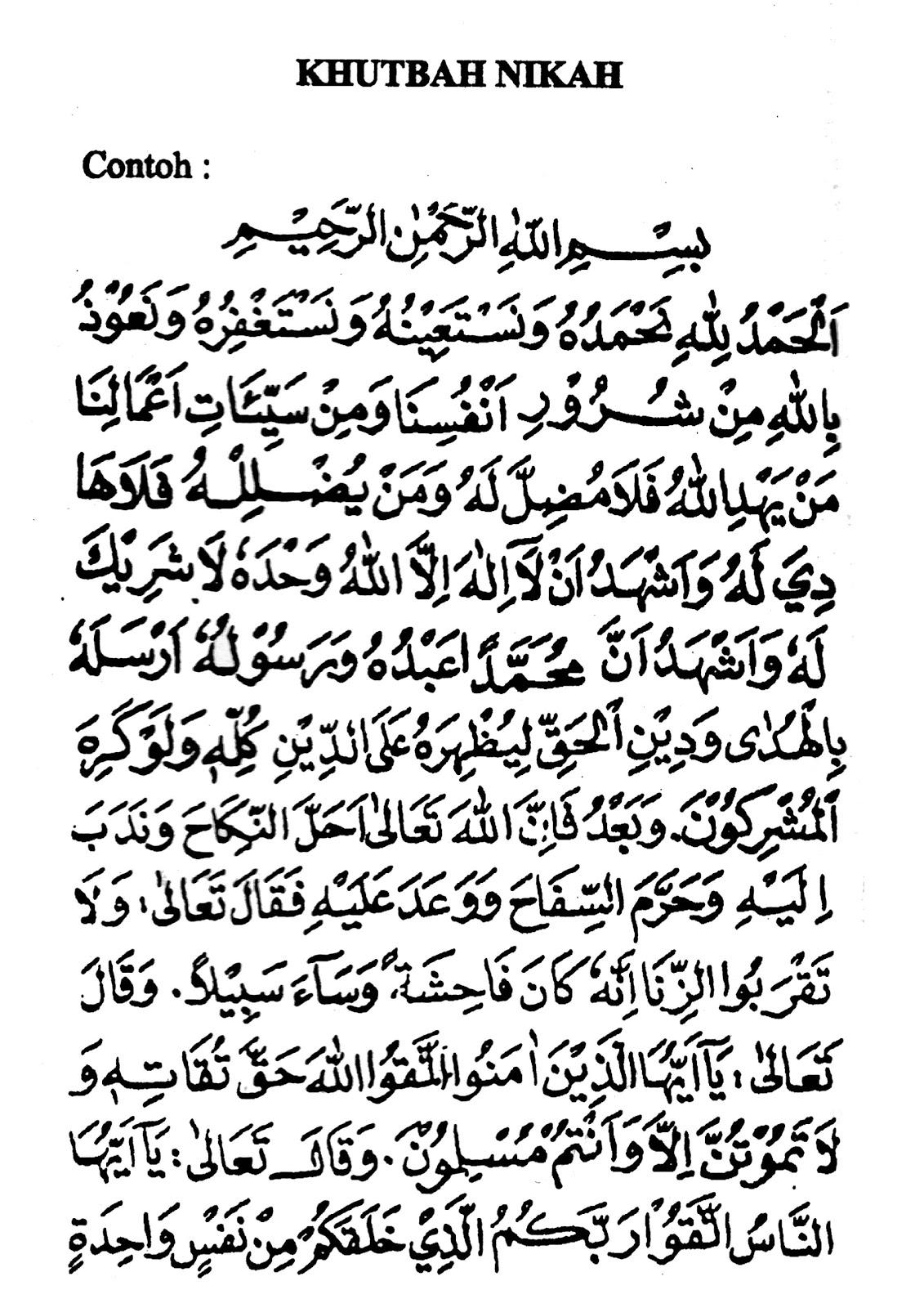 how to start jummah khutbah