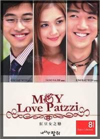 My Love Patzzi - Chuyện tình nàng hề