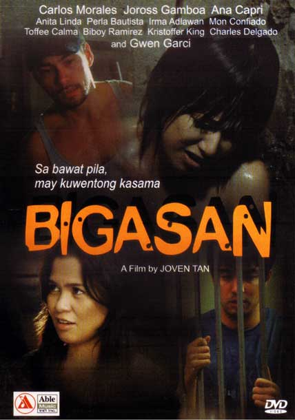 Filipino-Movie] Bigasan (2010)