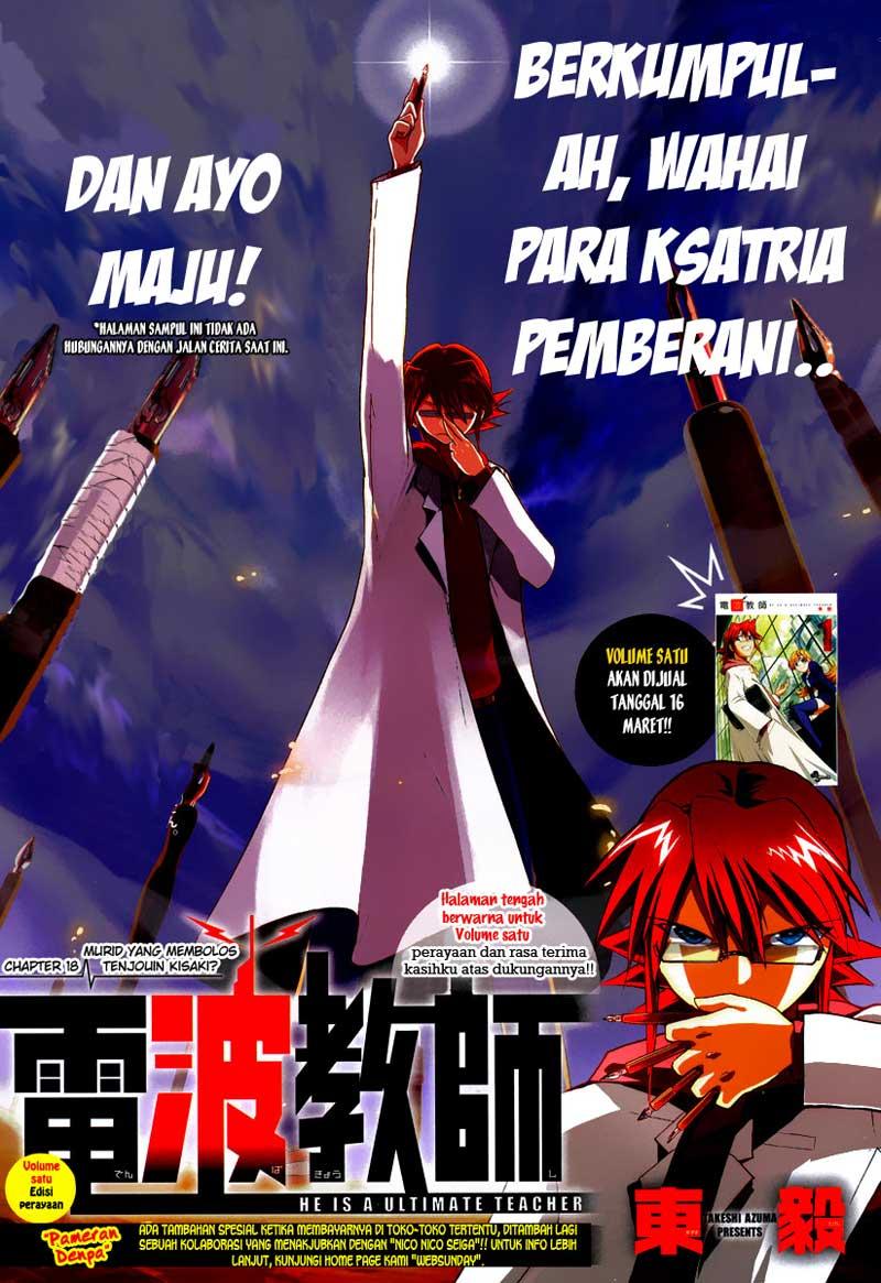 Komik denpa kyoushi 018 19 Indonesia denpa kyoushi 018 Terbaru 0|Baca Manga Komik Indonesia|