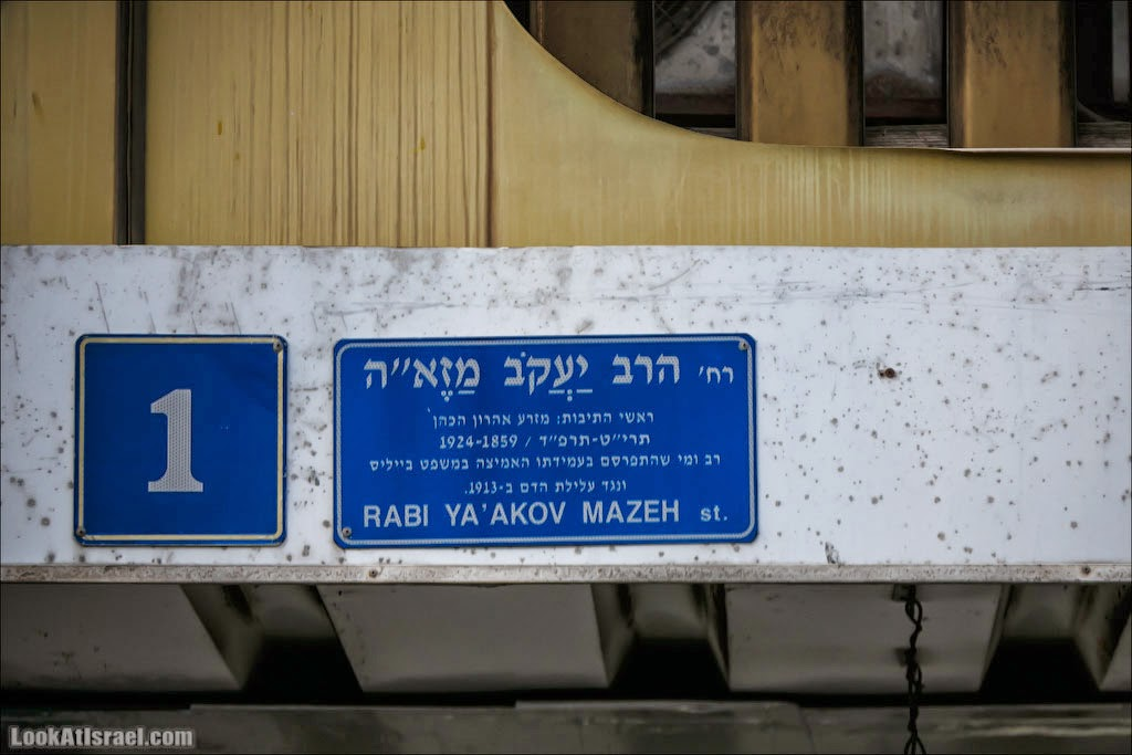 LookAtIsrael.com: Лестница которая… символична (israel  черным бело тель авив ступени Тель Авива и интересно и полезно vivAleTelAviv )