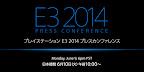 【人気通訳】SCEJAが今年も「E3」同時通訳中継を実施!