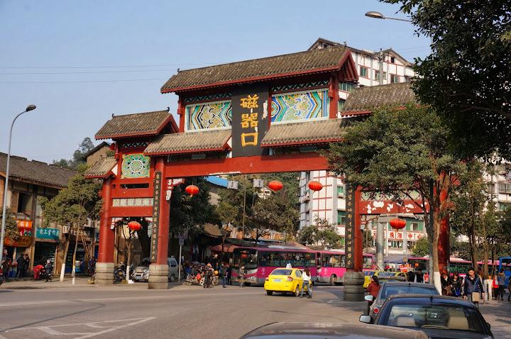 Ciqikou, Chongqing Anceint Town
