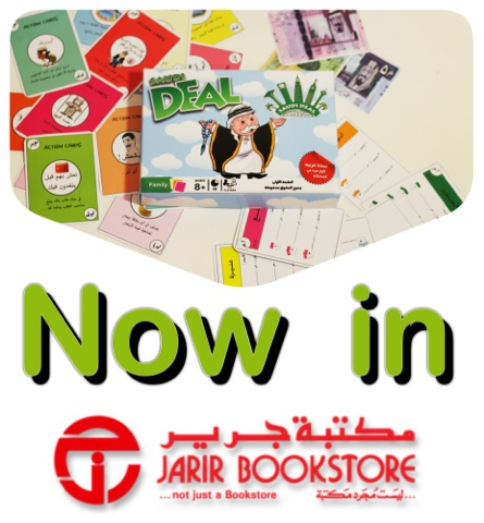 Saudi Deal أرقام مكتبة جرير Jarir Bookstore