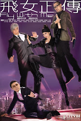Fly With Me TVB - Phi nữ chính truyện