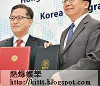 入境處去年與南韓簽訂互用e道諒解備忘錄。